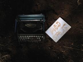 La photographie sort d'elle-même avec LE NOUVEL ESPRIT DU VANDALISME N°6. Le fanzine qui transforme tout enart.